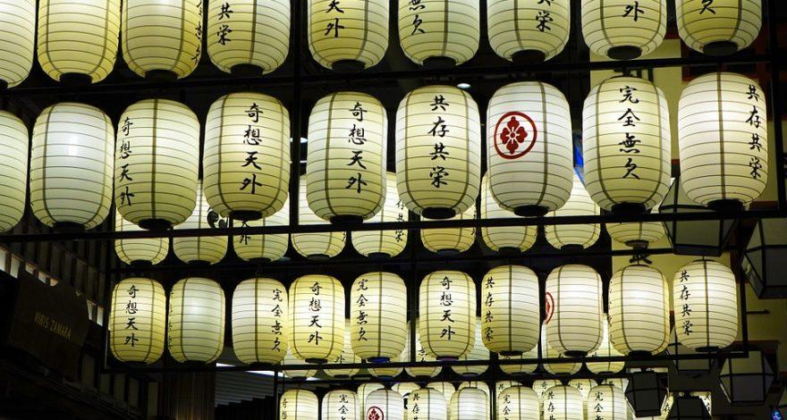 Hiragana, Katakana & Kanji: 3 Alphabets, 1 Language