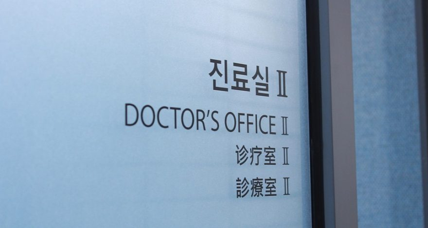 sign on a healthcare professional's door translated into multiple languages